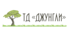 Оптовый мебельный склад «ТД Джунгли», г. Москва