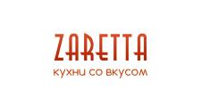 Салон мебели «Zaretta», г. Казань