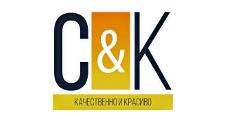 Мебельная фабрика «C&K»