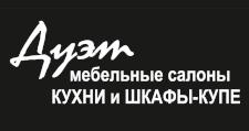 Салон мебели «Дуэт», г. Раменское
