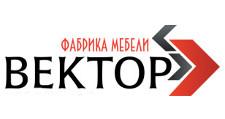 Изготовление мебели на заказ «Вектор», г. Краснодар