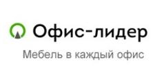 Изготовление мебели на заказ «Офис-Лидер», г. Москва