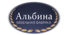 Мебельная фабрика Альбина
