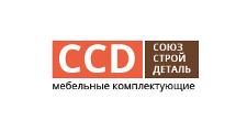 Розничный поставщик комплектующих «Союз Строй Dеталь», г. Москва