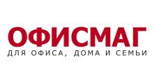 Салон мебели «ОФИСМАГ», г. Серпухов
