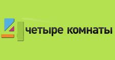 Изготовление мебели на заказ «Четыре комнаты», г. Новосибирск