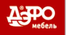 Салон мебели «Дэфо», г. Хабаровск