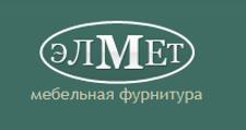 Оптовый поставщик комплектующих «Элмет», г. Воронеж