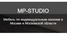 Изготовление мебели на заказ «MP-Studio», г. Москва