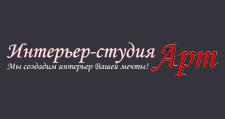 Изготовление мебели на заказ «Арт», г. Иркутск