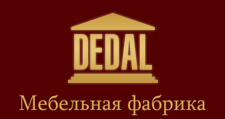 Мебельная фабрика «Дедал», г. Калининград