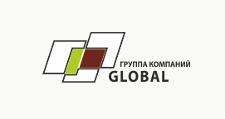 Оптовый поставщик комплектующих «Глобал», г. Новосибирск