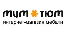 Интернет-магазин «МиМ-Тюм.Ру», г. Тюмень