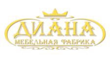 Салон мебели «Диана», г. Павлоградка
