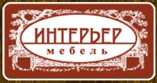 Изготовление мебели на заказ «Интерьер-Мебель», г. Ижевск