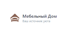 Салон мебели «Мебельный дом», г. Москва