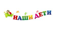 Интернет-магазин «НАШИ ДЕТИ», г. Киров