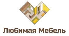 Салон мебели «Любимая Мебель», г. Липецк