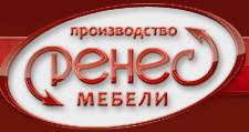 Мебельный магазин «Ренес», г. Томск