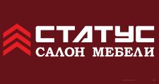 Салон мебели «Статус», г. Саратов