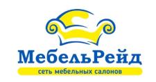 Салон мебели «МебельРейд», г. Гатчина