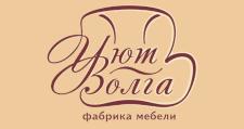 Мебельная фабрика «Уют Волга»