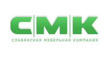 Мебельная фабрика Славянская мебельная компания (СМК)