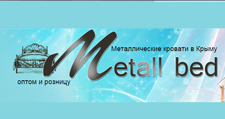 Мебельная фабрика Metall bed
