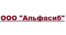 Изготовление мебели на заказ «АльфаСиб», г. Новосибирск
