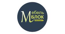 Мебельная фабрика «МЕБЕЛЬБЛОК», г. Бердск