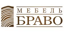 Мебельная фабрика «МебельБраво»