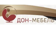 Мебельная фабрика «Дон-Мебель», г. Батайск