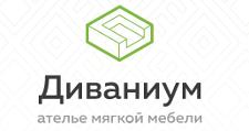 Изготовление мебели на заказ «Диваниум», г. Екатеринбург