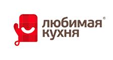 Изготовление мебели на заказ «Любимая Кухня», г. Екатеринбург