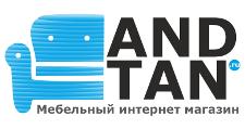Интернет-магазин «AndTan.ru», г. Краснодар