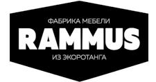 Мебельная фабрика «RAMMUS»