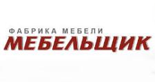 Мебельная фабрика «Мебельщик», г. Саранск