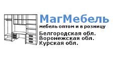 Оптовый мебельный склад «МагМебель», г. Белгород