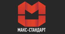 Розничный поставщик комплектующих «Макс Стандарт», г. Хабаровск