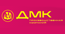 Мебельная фабрика «ДМК», г. Красноярск