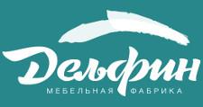 Мебельная фабрика «Дельфин», г. Владивосток