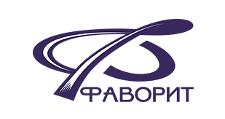 Розничный поставщик комплектующих «Фаворит», г. Киров