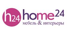 Интернет-магазин «Home 24», г. Москва