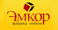 Мебельная фабрика «Эмкор-96», г. Энгельс