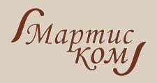 Мебельная фабрика «Мартис Ком», г. Вольгинский