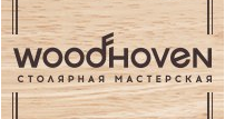 Изготовление мебели на заказ «WOODHOVEN», г. Казань