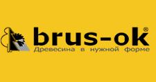 Розничный поставщик комплектующих «БРУС-ОК», г. Санкт-Петербург