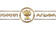 Мебельная фабрика «Кухни Альфа»