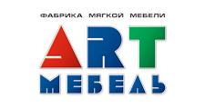Мебельная фабрика «АРТмебель», г. Воронеж