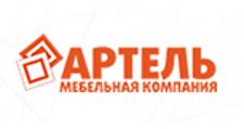 Изготовление мебели на заказ «Артель», г. Томск